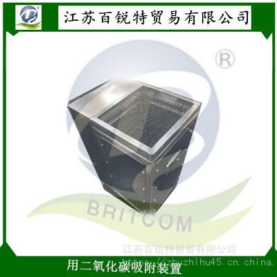 陆用二氧化碳吸附装置,民用氧气发生装置