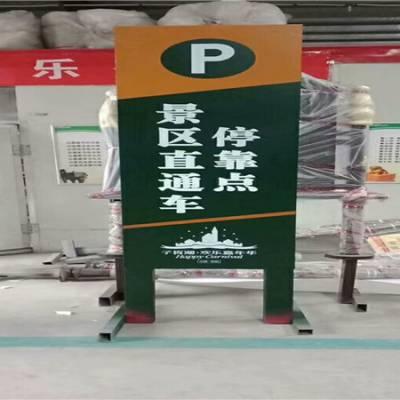 每日北京楼层导视系统哪里有卖每日报价