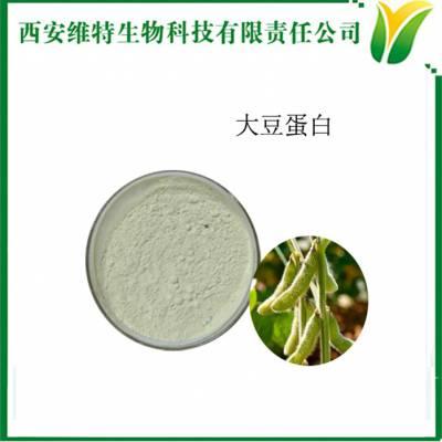 大豆蛋白用途-大豆蛋白-维特生物