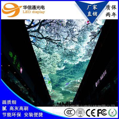 科技馆火锅酒店P4室内高清LED天幕屏天花板吊顶动态滚动电子宣传显示屏华信通