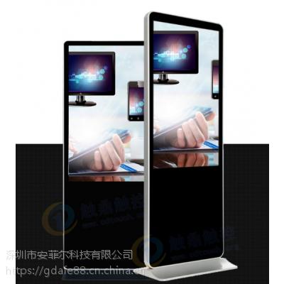 全国联保鑫飞智显55寸XF-GG55DL智能立式广告机触摸一体机厂家超薄高清广告机