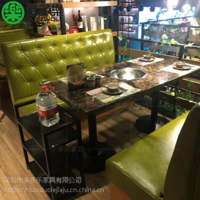 有机羊肉老北京铜火锅店餐桌椅子卡座 咖啡网大理石火锅桌子 深圳多多乐厂家报价