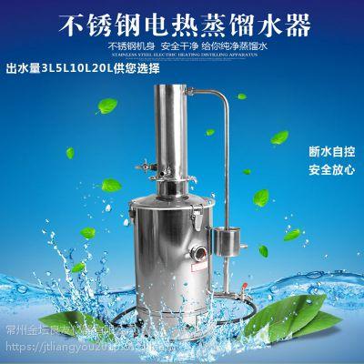 金坛姚记棋牌正版 SYZ-C石英水蒸气蒸馏装置特价