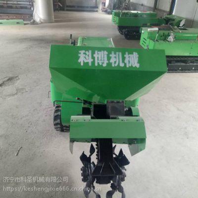 科圣机械 履带式施肥开沟机履带旋耕锄草机厂家 果园开沟施肥一体机