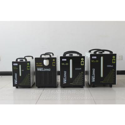 WL-10焊接循环水箱 氩弧焊专用水箱