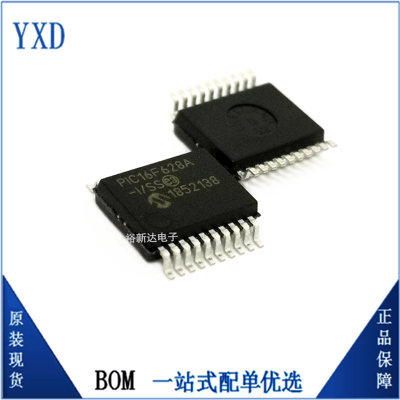 现货供应PIC16F628A-I/S全新原装芯片 现货单片机可代烧录