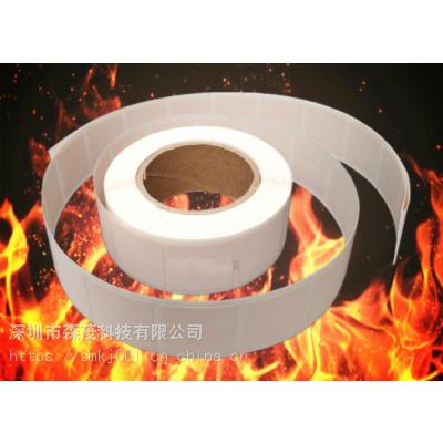 南阳森茂耐高温钢铁标签耐受高温550摄氏度报价