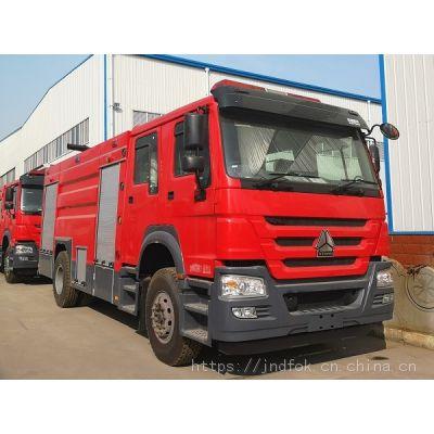 重汽豪沃8吨泡沫消防车,畅销全国的消防车型价格及配置参数