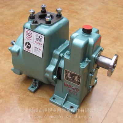 杭州威龙洒水泵 80QZF-60/90N 洒水车水泵 自吸式离心泵
