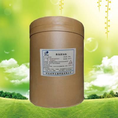 甘草酸二钾生产厂家 甜味剂甘草酸二钾厂家