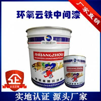 义乌H-130***供货商_环氧磷酸锌涂料_环保防腐木清漆双洲涂料