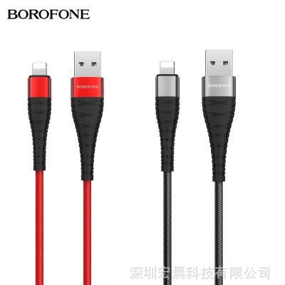Borofone BX32优乐充数据线 适用苹果安卓type-c尼龙编织充电短线