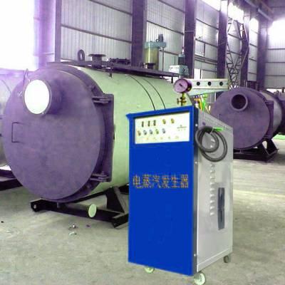 电加热纯蒸汽发生器 电动蒸汽发生器 电锅炉蒸汽发生器 节能环保价格低