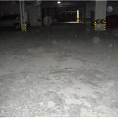福建停车场地面起砂,停车场水泥地面起砂
