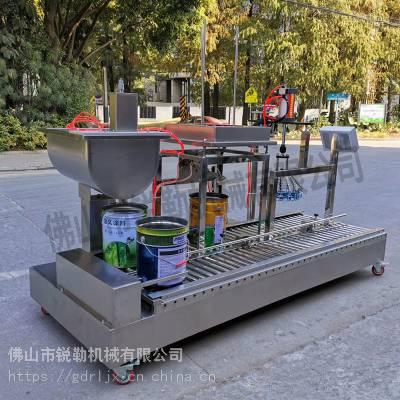 汽车漆固化剂双头全自动灌装机 锐勒18-25kg涂料灌装线