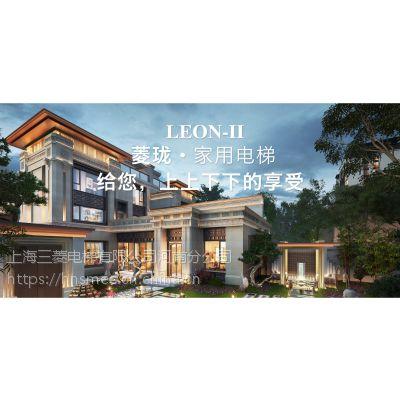 上海三菱电梯家用别墅电梯郑州分公司价格优惠
