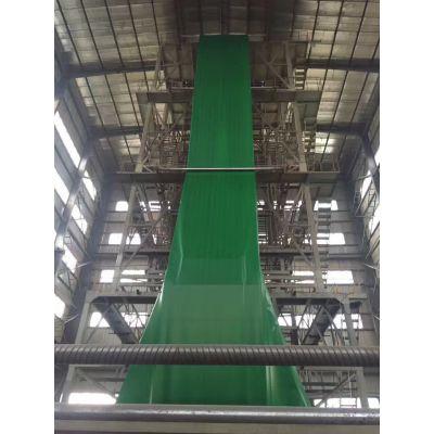 销售商吊带防水板品质好 集安市EVA土工膜