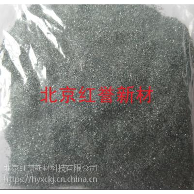 碳化硅 纳米碳化硅 微米碳化硅 超细碳化硅 SiC