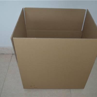 天猫纸箱-宇曦包装材料厂家-天猫纸箱厂