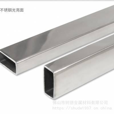 佛山316方管厂家 益阳316L不锈钢方通 湖南拉丝不锈钢管材