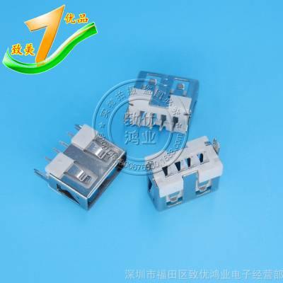AFl立式 卷边10.0 USB 立式母座 USB插座 A母 180度直脚 A型