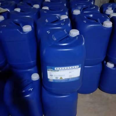 空调镀锌管道除垢剂DQ-011水垢清除液碳钢管道除垢剂空调水锈清除液