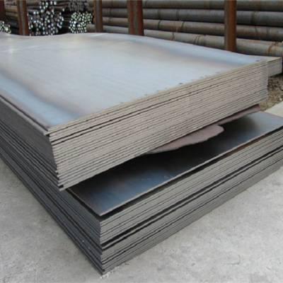 42crmo钢板加工厂家-惠州42crmo钢板加工-通乾钢铁