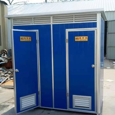 简便双人位移动厕所生产厂家-郑州移动厕所