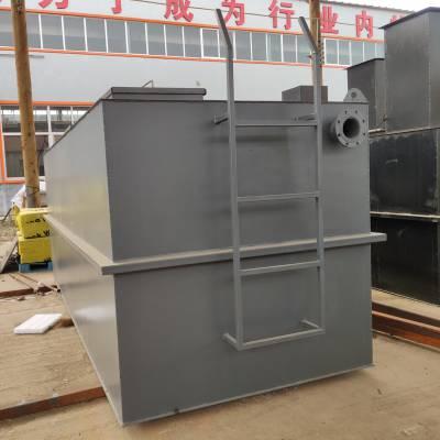 电镀污水处理设备高浓度污水处理设备供应公司