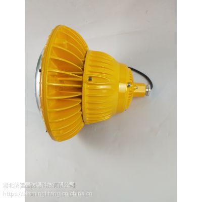 吸顶式安装LED防爆照明灯 BZD118-60x 价格