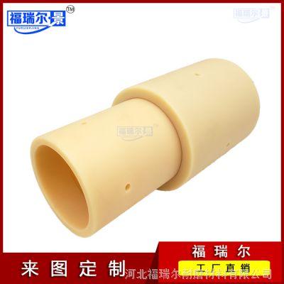优质加工耐磨尼龙套 尼龙轴套 尼龙衬套 尼龙套筒可定做各种规格