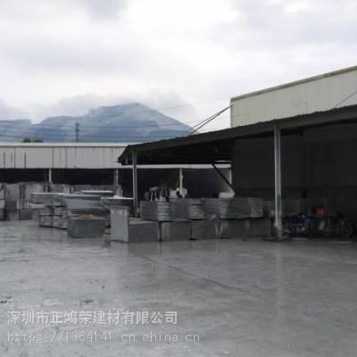深圳三磊石材厂-石材沙漠绿洲石材厂家 石材批发 石材供应商