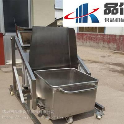 滚揉机专用上料机厂家直销 滚揉机肉料车提升机价格