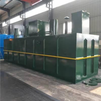 印染污水处理设备-常山污水处理设备-山东蓓德
