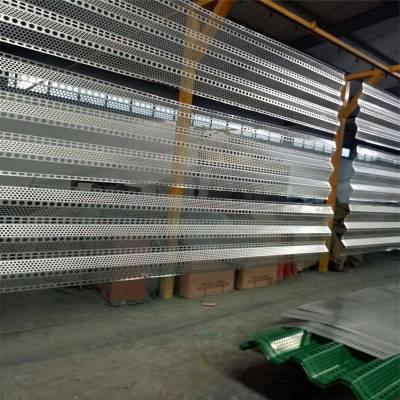 防风抑尘网的种类 刚性防风抑尘网 白色冲孔板