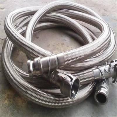 百川 金属软管 不锈钢金属软管 镀锌金属软管 厂家直销