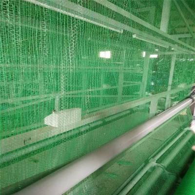 盖土网编织机 三针盖土网 防尘网型号