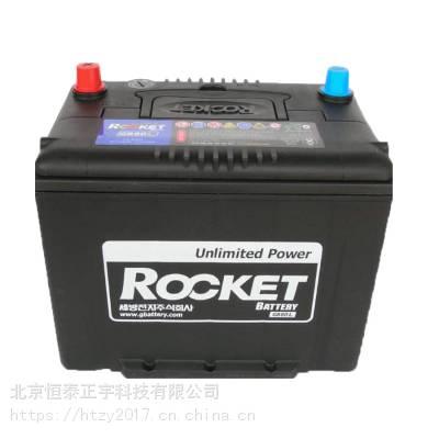 韩国ROCKET SMF N50Z (55D26R)蓄电池 原装进口