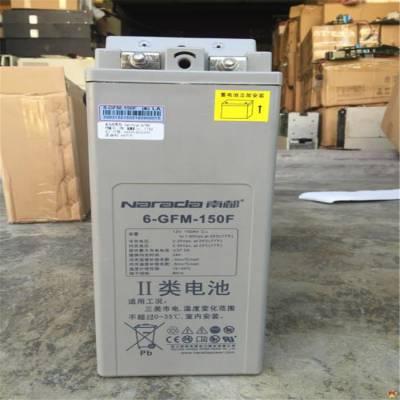 南都蓄电池GFM-1500E 2V1500ah大功率UPS电源及大型直流屏专用蓄电池