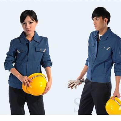 工作服定做生产商-工作服定做-旺龙服饰为优雅而生