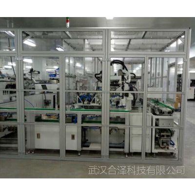 工业铝型材机械设备框架柜.