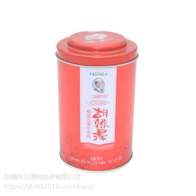 义信利y85圆形凸盖茶叶铁罐 红色喜饼糖果铁盒 胡辣汤金属罐定制 精美马口铁罐