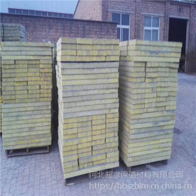 高碑店市 高密度砂浆岩棉复合板 90kg一平米销售