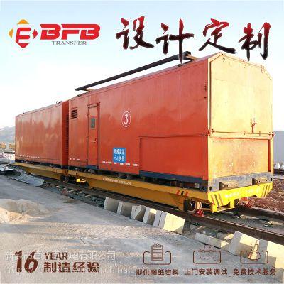 KPX-30T蓄电池系列电动地爬车 轨道平板小车 可定制生产