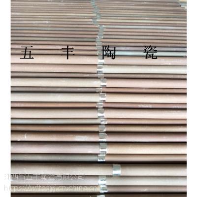 五丰陶瓷供应棕刚玉陶瓷膜过滤管
