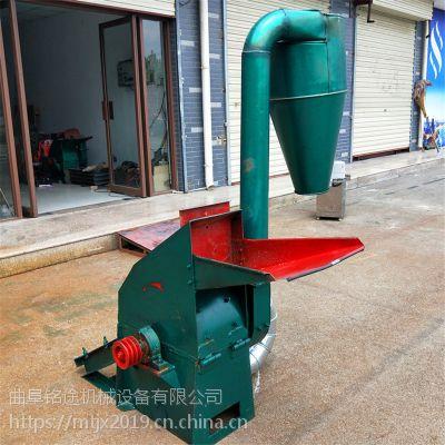 多功能饲料破碎机 小型粉碎机商用锤式式粉碎机厂家价格