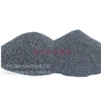 碳化硼 纳米碳化硼 微米碳化硼 超细碳化硼 B4C