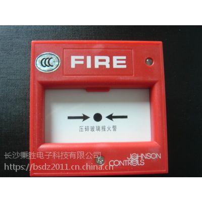 江森J-SAP-M-M500K-8J智能手动报警按钮