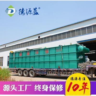 塑料厂清洗破碎污水处理设备哪家便宜 溶气气浮机装置 清洗编织袋污水处理设备