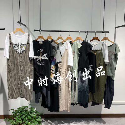 欧韩超然女装折扣品牌货源女装连锁折扣批发库存供应外贸品牌多种款式多种风格